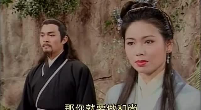 金庸武侠中的亲密关系之:最不懂爱情的王重阳与林朝英图片