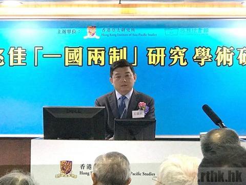 中联办官员:香港政治自然要跟随内地由中央决定
