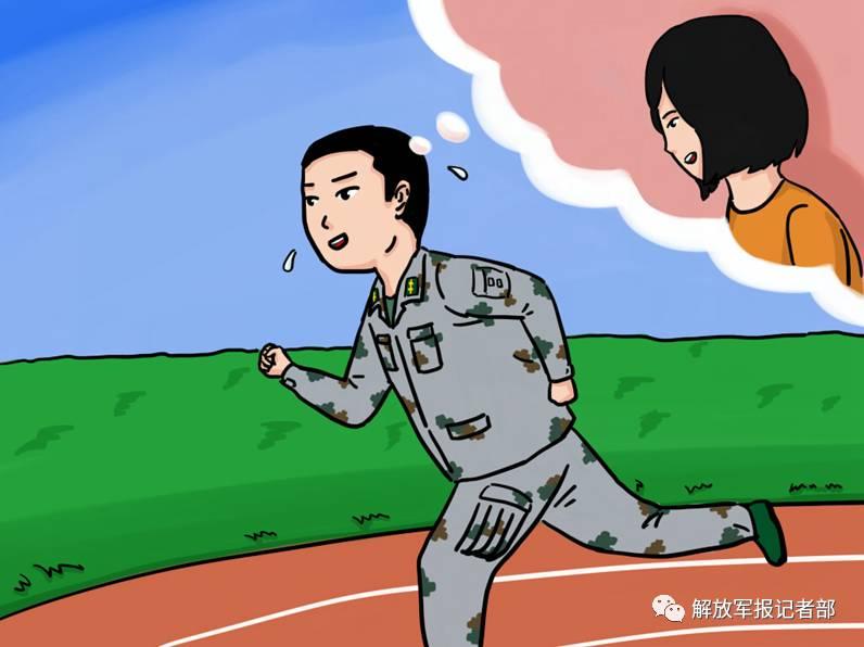 军恋手绘漫画图