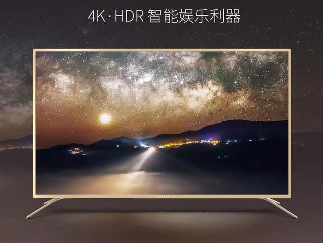 智能娱乐神器微鲸55吋电视京东专供首发