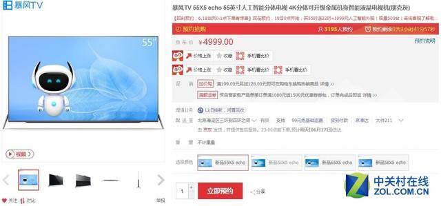 又到年中扫货季六款京东618热销电视推荐