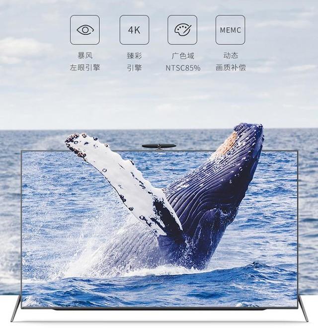 京东618大促5款优质大屏互联网电视推荐