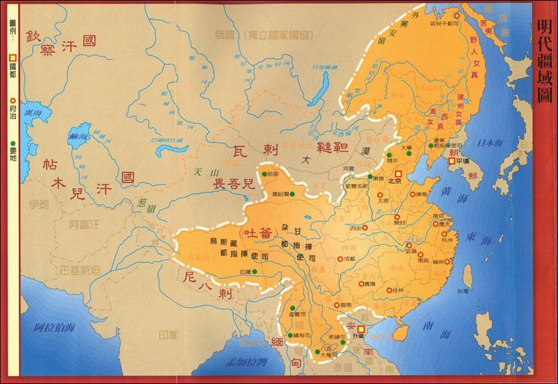 中国古代领土版图变化 唐宋元明清,哪朝的中国最大