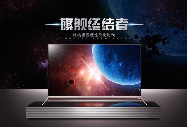 金属机身+LG硬屏酷开55吋电视售3599元