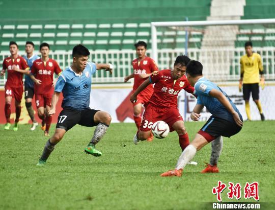 广东省足球协会联赛闭幕,肇庆恒泰告成卫冕冠军。 岳朝莲 摄