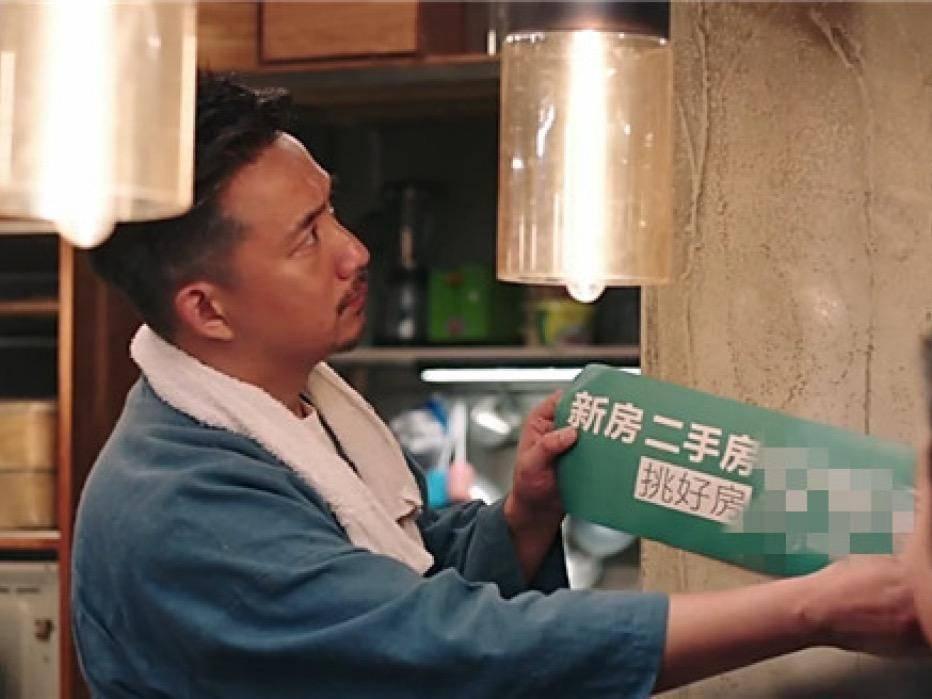 《深夜食堂》别委屈了,看日本电影怎样不念产品名、广告词的植入广告
