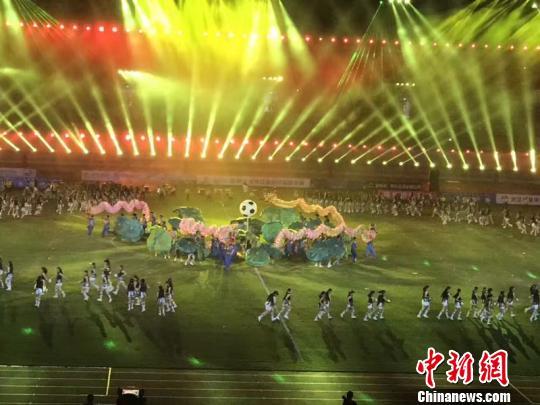 2017浙江省足球超级联赛开幕式现场。浙江省足协供图