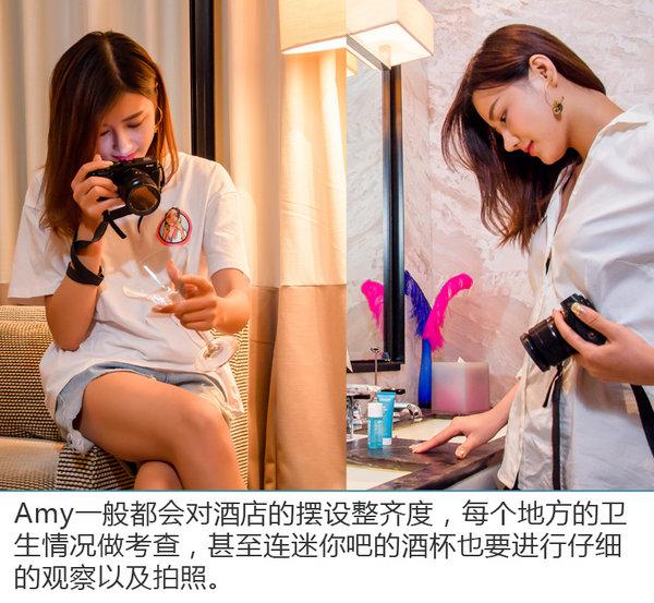 爱上这般舒适感 美女试睡师体验启辰T90-图15