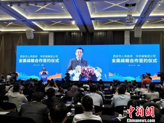 陕西省委常委、西安市委书记王永康致辞 郑小红 摄