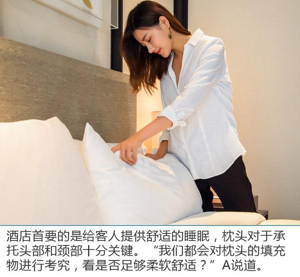 爱上这般舒适感 美女试睡师体验启辰T90-图7
