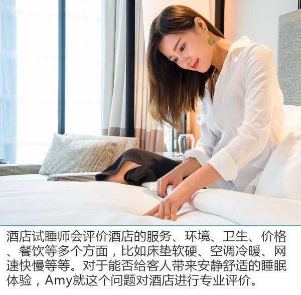 爱上这般舒适感 美女试睡师体验启辰T90-图3