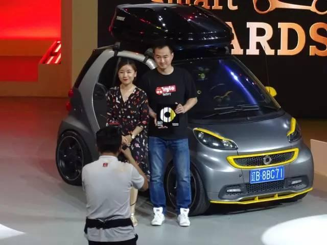 吴亦凡来了 smart times 2017年度狂欢盛会