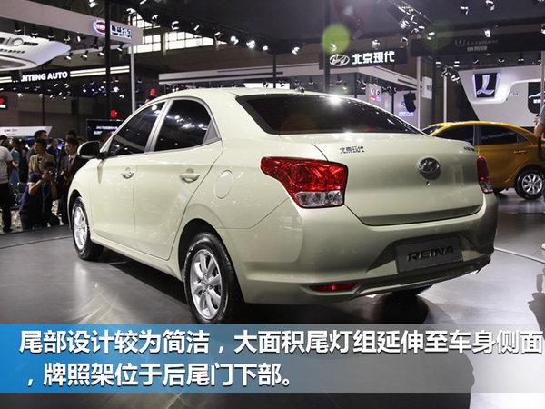 现代起亚强化本土化 6款中国专属车型将上市-图2
