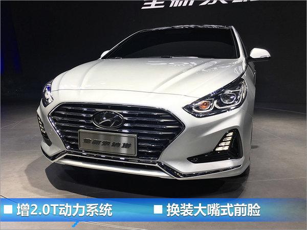 现代起亚强化本土化 6款中国专属车型将上市-图7