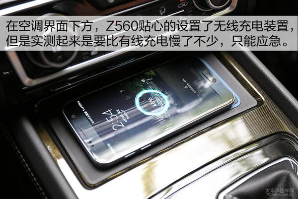 猥琐发育别骄傲 试驾体验众泰Z560