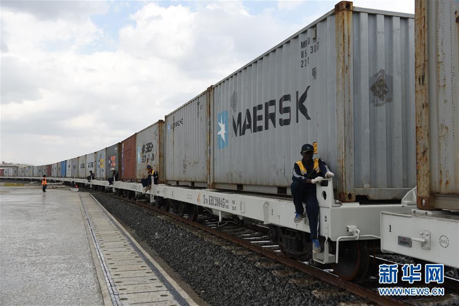 中国援助肯尼亚大米交接 蒙内铁路完成首次货运任务