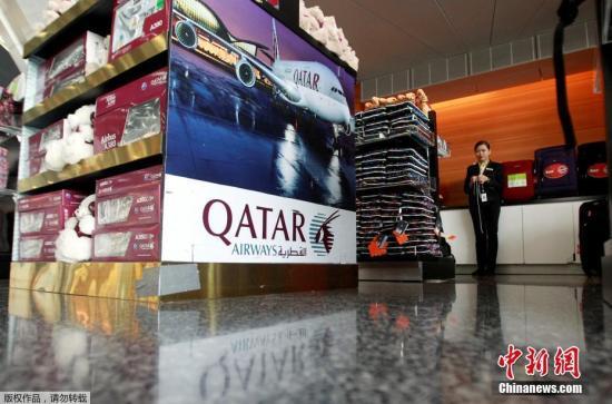 资料图:断交风暴影响卡塔尔航空业,哈马德国际机场游客稀少。