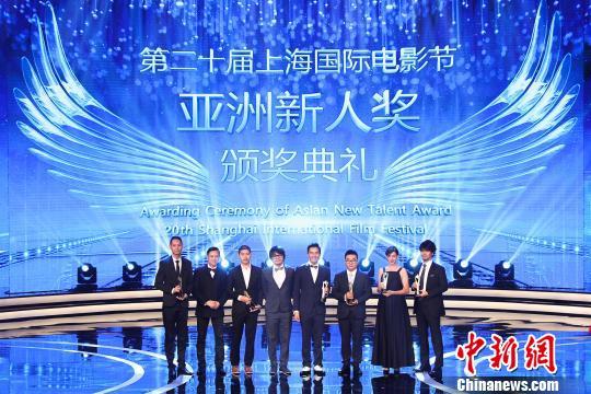 6月23日晚,第20届上海国际电影节亚洲新人奖颁奖典礼在上海举行。 官方摄