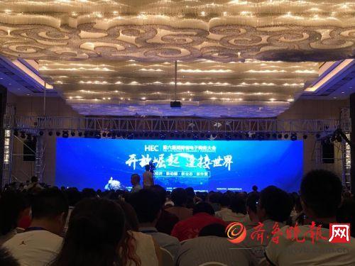 第六届湖南电商大会现场直击:HiShop新技术成焦