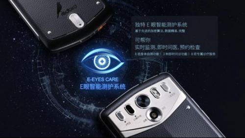 移动的私人健康顾问――红鸟健康云手机,强势进驻大上海