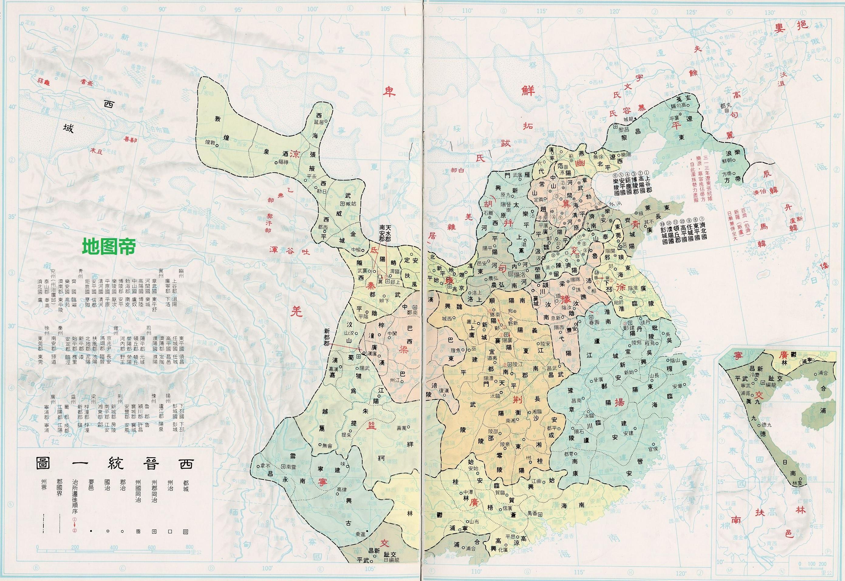 东汉末年分三国,刘备建立的蜀汉是三国之一,在关羽大意失荆州后,蜀汉