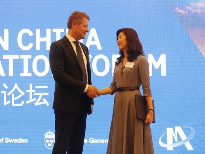 瑞典首相见证风神集团与瑞典SWECO集团拟在广州花都打造中瑞环保科技园区