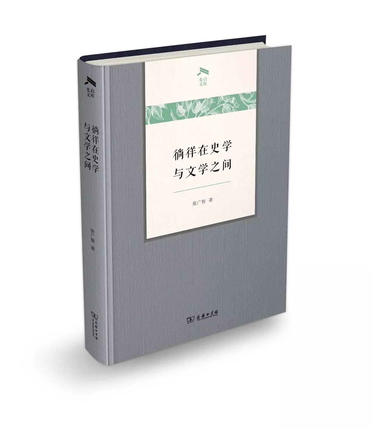 中国历史手抄报