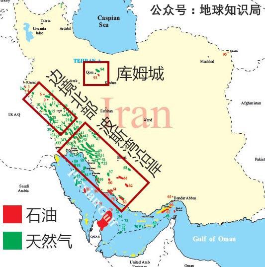 伊朗人均gdp_图说海外 穿泳衣 玩摇滚,那个时代的伊朗女性你绝对想不到