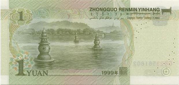 钞票上的风景名胜自然也是最值得去游玩的好去处!