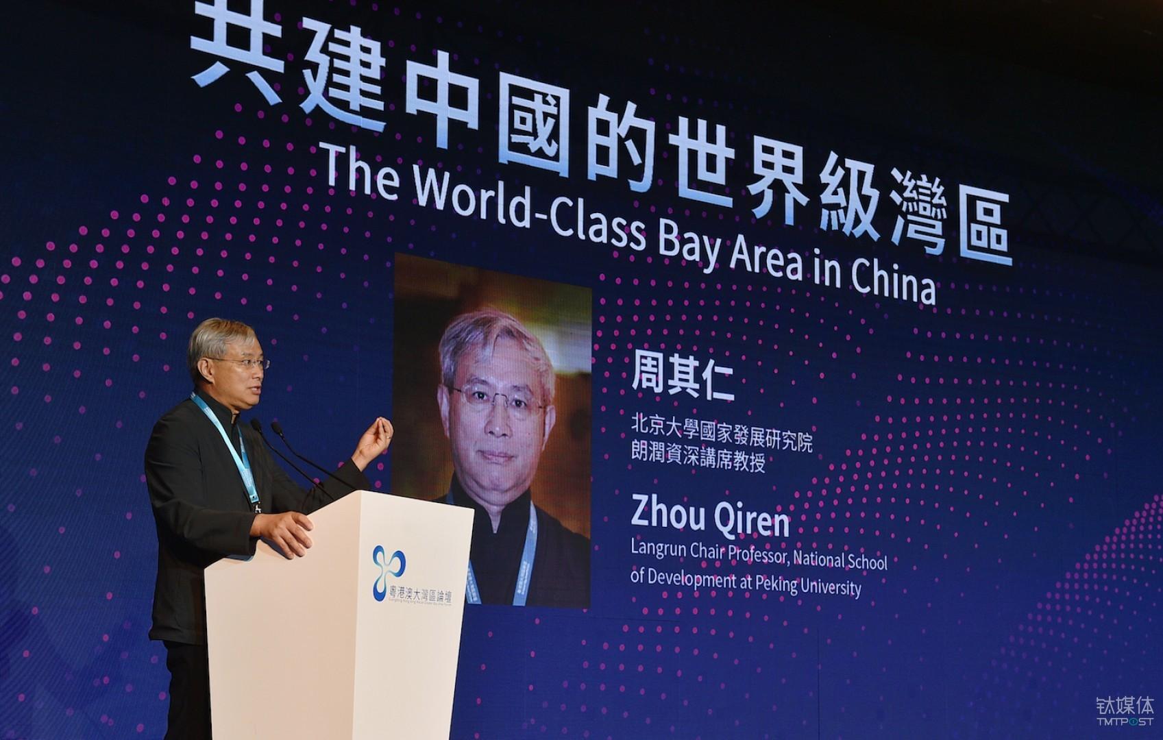 Zhou Qiren