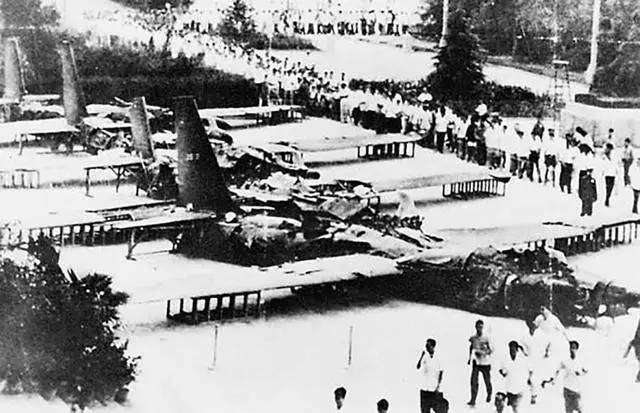 Image result for 国军34中队 黑猫 蝙蝠 中队