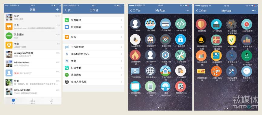 Can Tencent Achieve Breakthrough In The Enterprise Service