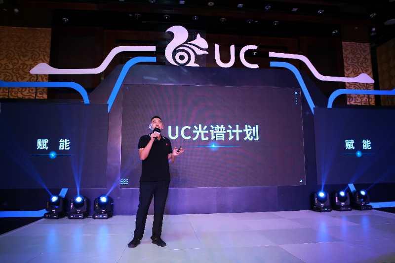"BAT较量内容分发战  阿里UC披露""技术派""新打法"