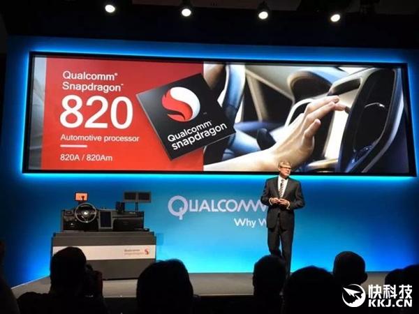 吉利汽车宣布搭载高通820Am平台:4G联网/车载Wi-Fi