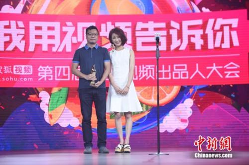 许婧为最佳旅游自媒体出品人颁奖