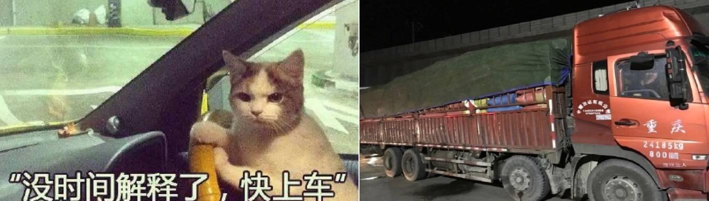【三分钟法治新闻全知道】男子约顺风车约到大货车 司机:别怕,我是老司机!