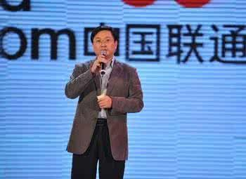 BAT参与史上最大改革?中国联通笑而不语