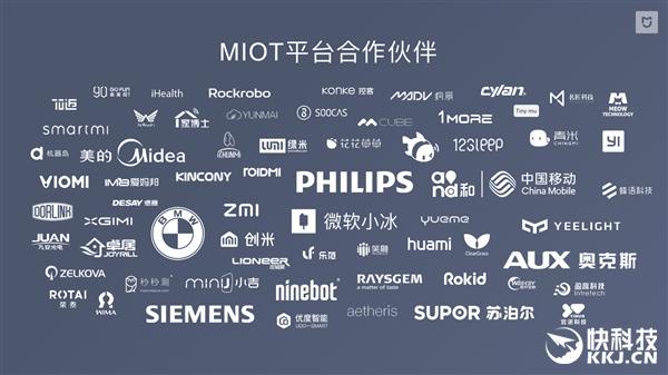 联网设备6000万!小米生态链成全球第一智能硬件平台
