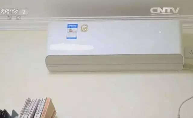 快关掉!夏天家里最耗电的竟不是空调 而是它 - 风帆页页 - 风帆页页博客
