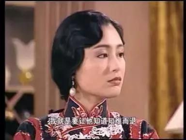 当年陈红出演了很多台湾和内地合拍的电视剧.图片
