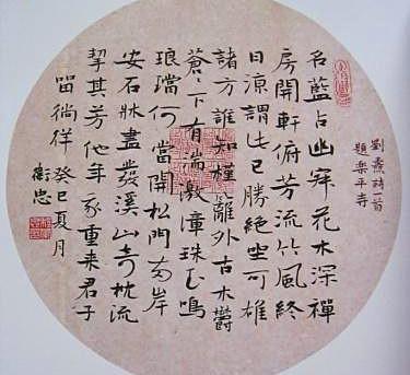 与大师吴昌硕同乡书作在平和简淡中传递着质正雅和的生命意象!