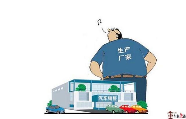 新《汽车销售管理办法》即将实施,对谁有利?
