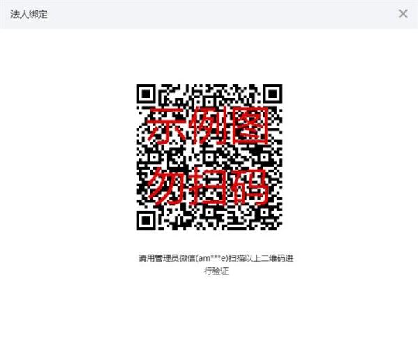 喜大普奔:个人微信号最多可绑定50个公众号