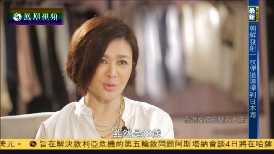 香港女神的魅力人生