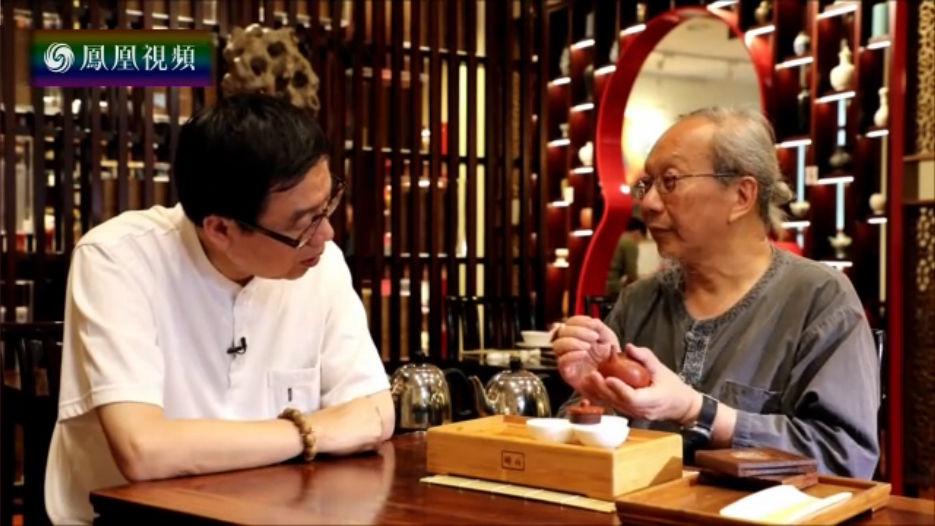 香港文化人物系列(一):壶韵茶情
