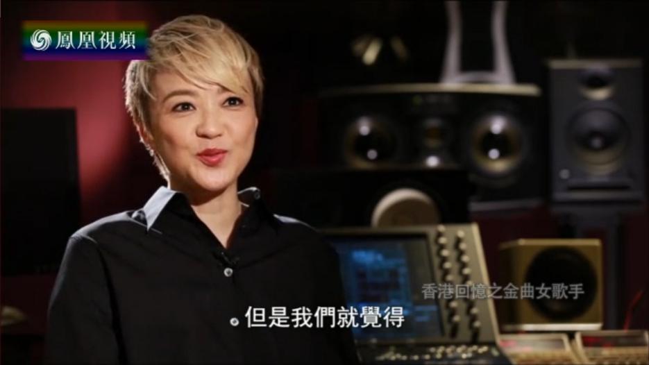 香港回忆之金曲女歌手