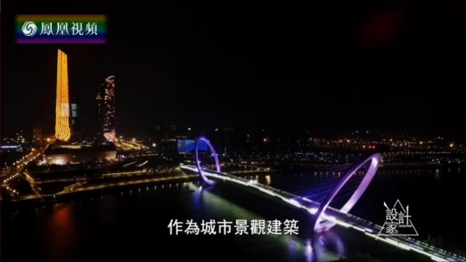 公共空间——长桥卧碧波