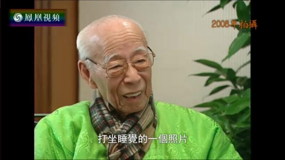 香港文化人物系列(三):饶荷百年