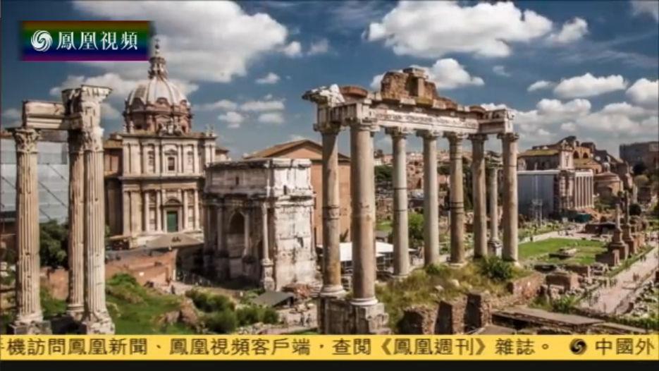视频:永恒之地意大利