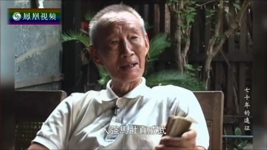 视频:老兵(十)七十年的远征